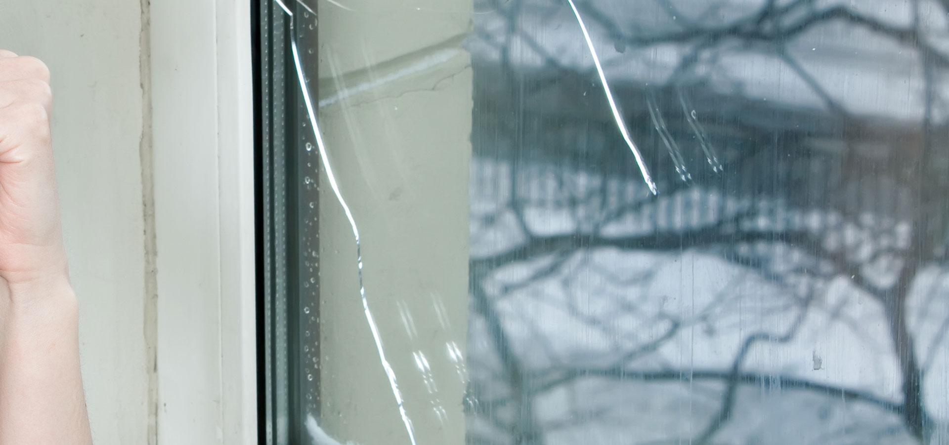 Hvordan oppstår termisk brudd i bygningsglassprodukter?